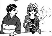 Kyoko okami darumaya