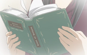The book and kanae