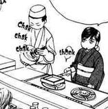 The Darumaya Owners worried about Kyoko