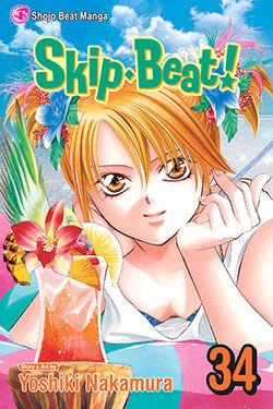 Volume 34 SB! English