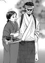 Taisho and okami gossip