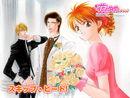 Manga Cover Kyoko, Sho and Ren