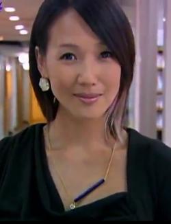 Miss Chun Shu