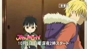 Skip Beat! Anime Trailer