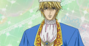 Prince sho fuwa