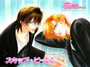 Kyoko and Ren as Kuon Wallpaper
