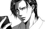 Ren poker face after reading kyoko