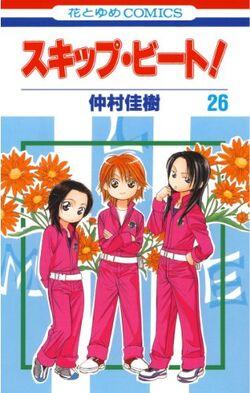 Volume 26 Japanese