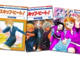 Skip Beat! in the Oricon Chart