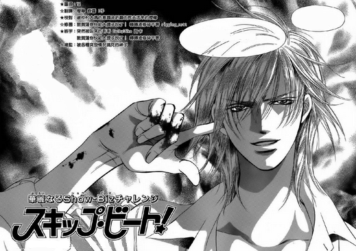 Image result for kuon skip beat