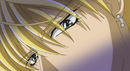 Shos mean eyes