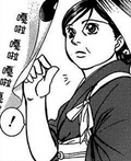 Okami san seems alarmed