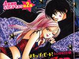 BLACK Drama CD