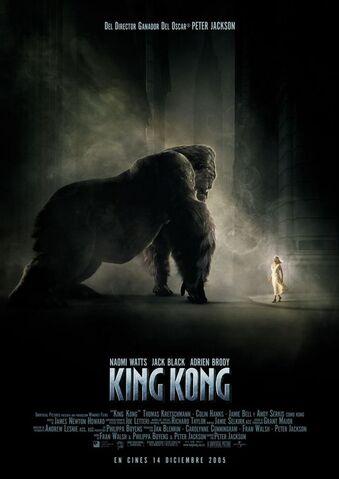 File:King kong poster.jpg