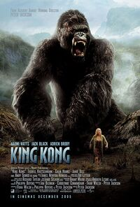 King Kong Theatrical Poster