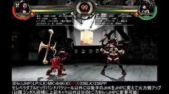 【Skullgirls Encore】おぼえておきたいペインホイール実用コンボ集【スカルガールズ】