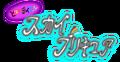 Thumbnail for version as of 16:01, September 9, 2015
