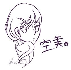 Itou Ami New Design by FairySina