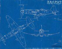 Skyly Blueprint