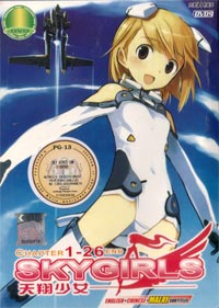 File:Sky Girls DVD Cover Artwork.jpg