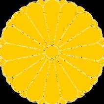 Imperial Seal of Japan
