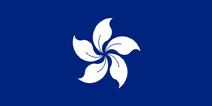 Imperial Flag of Hong Kong