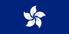 Imperial Flag of Hong Kong