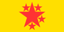 Imperial Flag of China