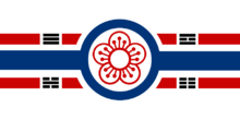 Imperial Flag of Korea