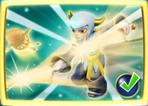 Aurorapath1upgrade3