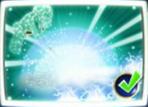 Sentinelsecretpower3