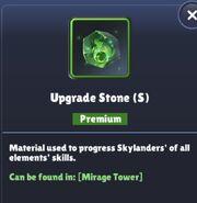 UpgradeStone Small