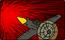 Afterburner Skillbox