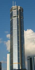 SEG Plaza