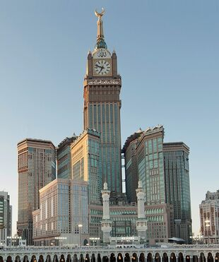 Makkah Clock Royal Tower Hotel