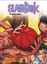 Slam-Dunk hv big