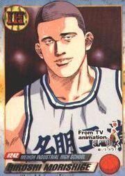 Hiroshimorishige
