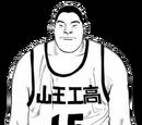 Mikio Kawata