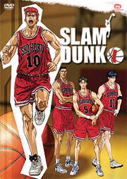 Slam dunk dvd