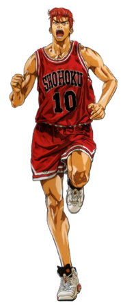 Hanamichi Sakuragi | Slam Dunk Wiki | FANDOM powered by Wikia