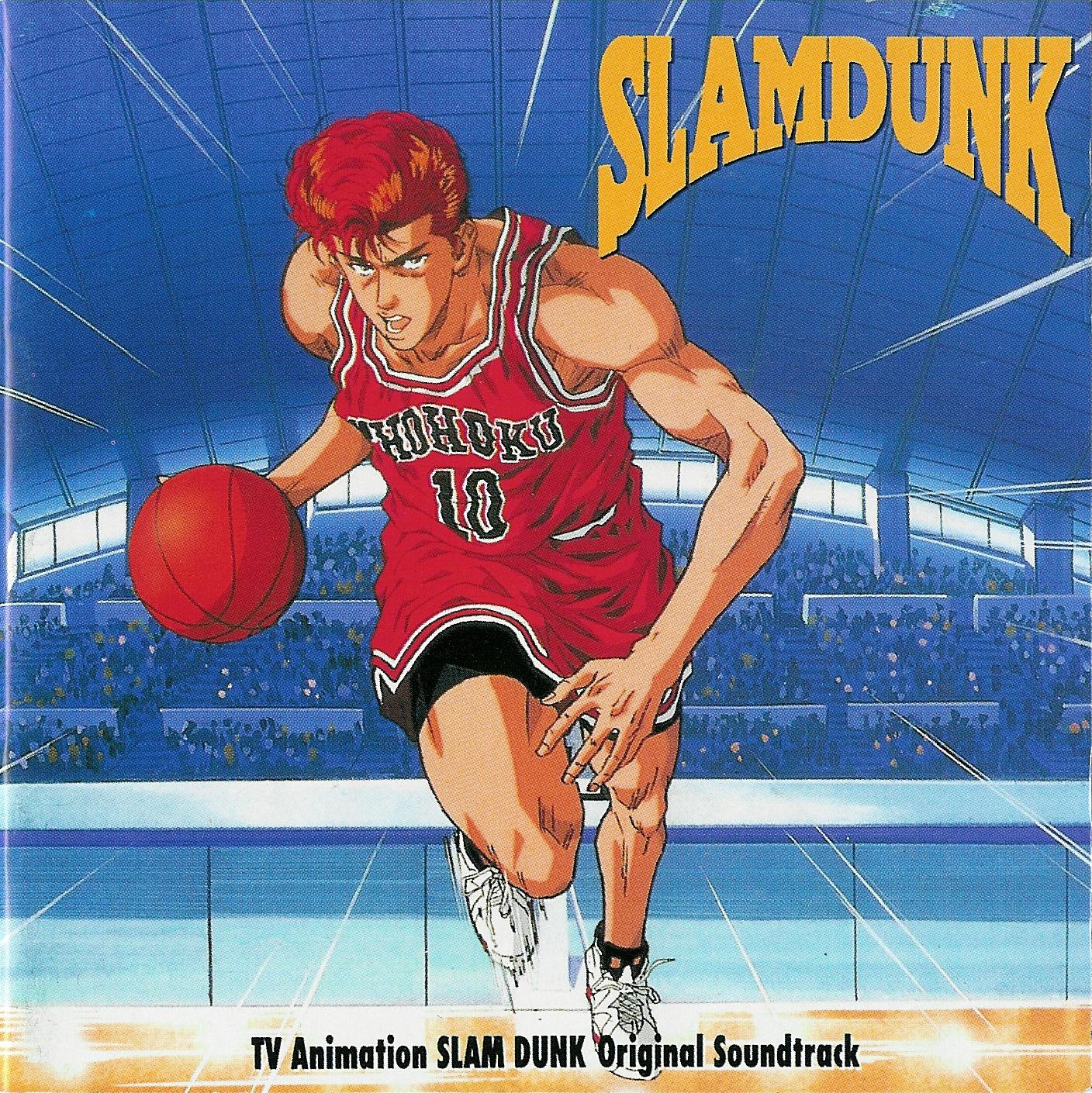 Manga Anime List Slam Dunk Interhigh: FANDOM Powered By Wikia