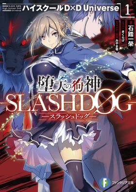 SLASHDOG Volume 1