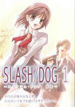 Slash Dog 2006 color illustration 1