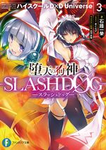SLASHDØG Volume 3 Cover