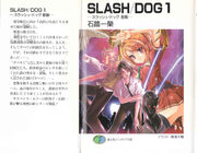 Slash Dog 2006 cover