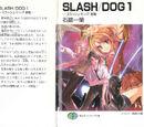 Slash Dog 1 (2006)
