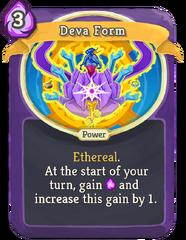 DevaForm