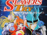 Slayers TRY Special Collection