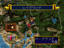 Slayers Royal 1 screen 7