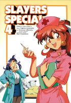 Slayers special manga illustration 4